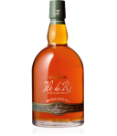 Camus Ile de Re Double Matured Island  Cognac